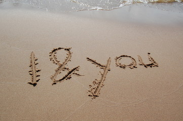 ich & du / I & you