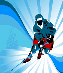 hockey blue