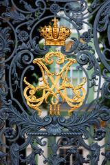 Санкт-Петербург. Ворота Зимнего дворца. Фрагмент