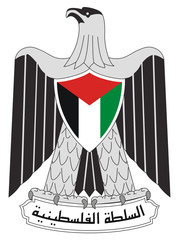 Wall Mural - Palestinian National Authority