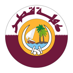Wall Mural - Qatar Coat of Arms