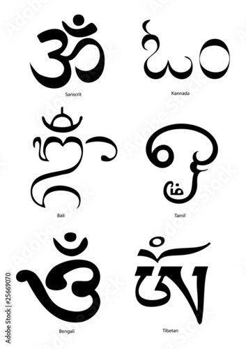 Various Om Vector Symbols Stock Image And Royalty Free