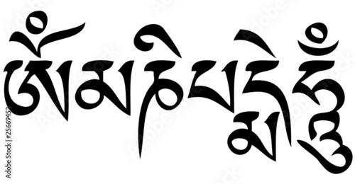 Kannada Om Vector Symbol Stock Image And Royalty Free Vector Files