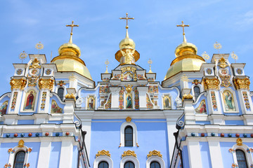 Ukraine - Saint Michael's Golden Domed Monastery, Kiev