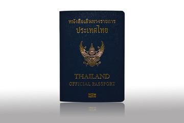 Thailand Official Passport
