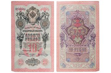 Retro Russian money close up
