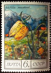 Марка с изображением флоры и фауны
