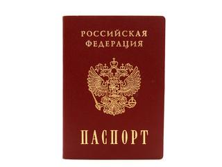 The opened passport