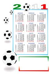 Calendario 2011 calcio 2