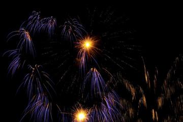 neujahrsrakete 2012
