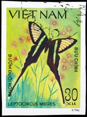 VIETNAM - CIRCA 1983 Leptocircus