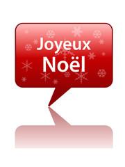 Bouton Bulle JOYEUX NOEL (noël père carte voeux sapin cadeaux)