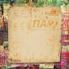 Photo sur Aluminium Journaux Grunge abstract background with old torn posters