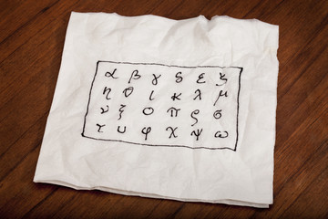 Greek alphabet on a napkin