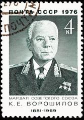Soviet Russia Stamp Kliment Voroshilov Senior Military Leader