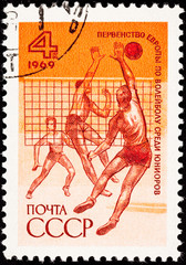 Soviet Russia Postage Stamp Jumping Net Men Playing Volleyball