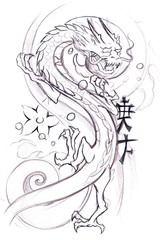 Tattoo art, sketch of a japanese dragon