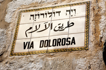 Classic Israel - sign Via Dolorosa in old city in Jerusalem is t