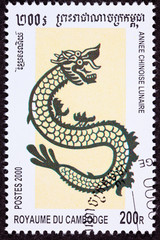 Canceled Cambodia Postage Chinese Year of the Dragon 2000 Series