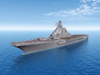 Russischer Flugzeugträger