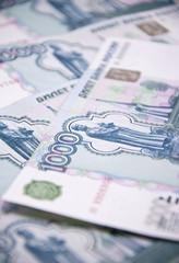 1000 russian rubles