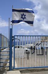 Israel Flag at Lebanon Border