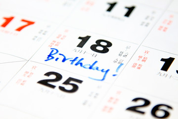 Birthday on calendar