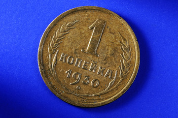 The Soviet coin