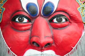 Giant Mask Of Chinese Legendary Warrior