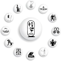 Set buttons - 117_B. Egypt