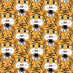 Tiger, Tiger, Tiger. . .