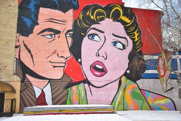 Рисунок на стене дома в Москве.