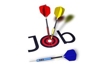 Job - Dartpfeile - Jobsuche - Jobangebot