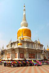 Nadun pagoda, Mahasarakam.