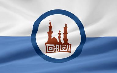 Flagge von Kairo
