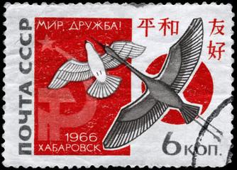 USSR - CIRCA 1966 Dove and Crane