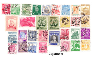Japanese various vintage collection of postage stamps.