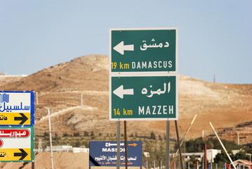 Syrien, Straße nach Damascus