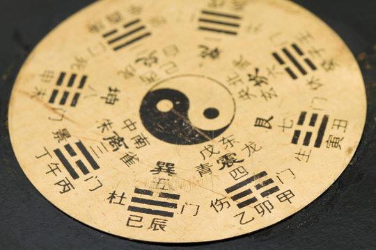 Gossip disk