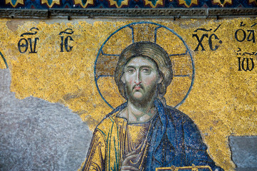 A 13th Century Mosaic at Hagia Sofia Mosque