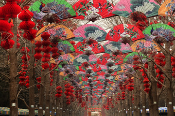 Paper Fans Chinese Lunar New Year Decorations Beijing