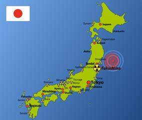 Tsunami Japan Photos Royalty Free Images Graphics Vectors