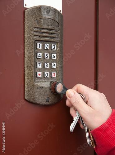 Открыть дверь томск