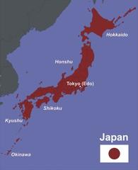Japan / japanische Inseln
