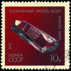 USSR - CIRCA 1971 Shah Diamond