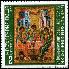BULGARIA - CIRCA 1977 Trinity