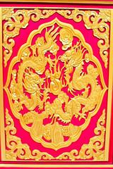 Golden dragons background