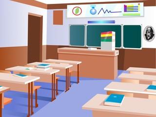 Empty Chemistry classroom.