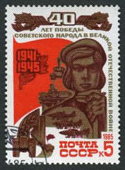 Postage stamps printed in the USSR, circa 1985