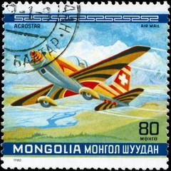 MONGOLIA - CIRCA 1980 Acrostar